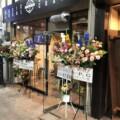 HIROSHIMA NORTH BEER 福山店(ノースビール)