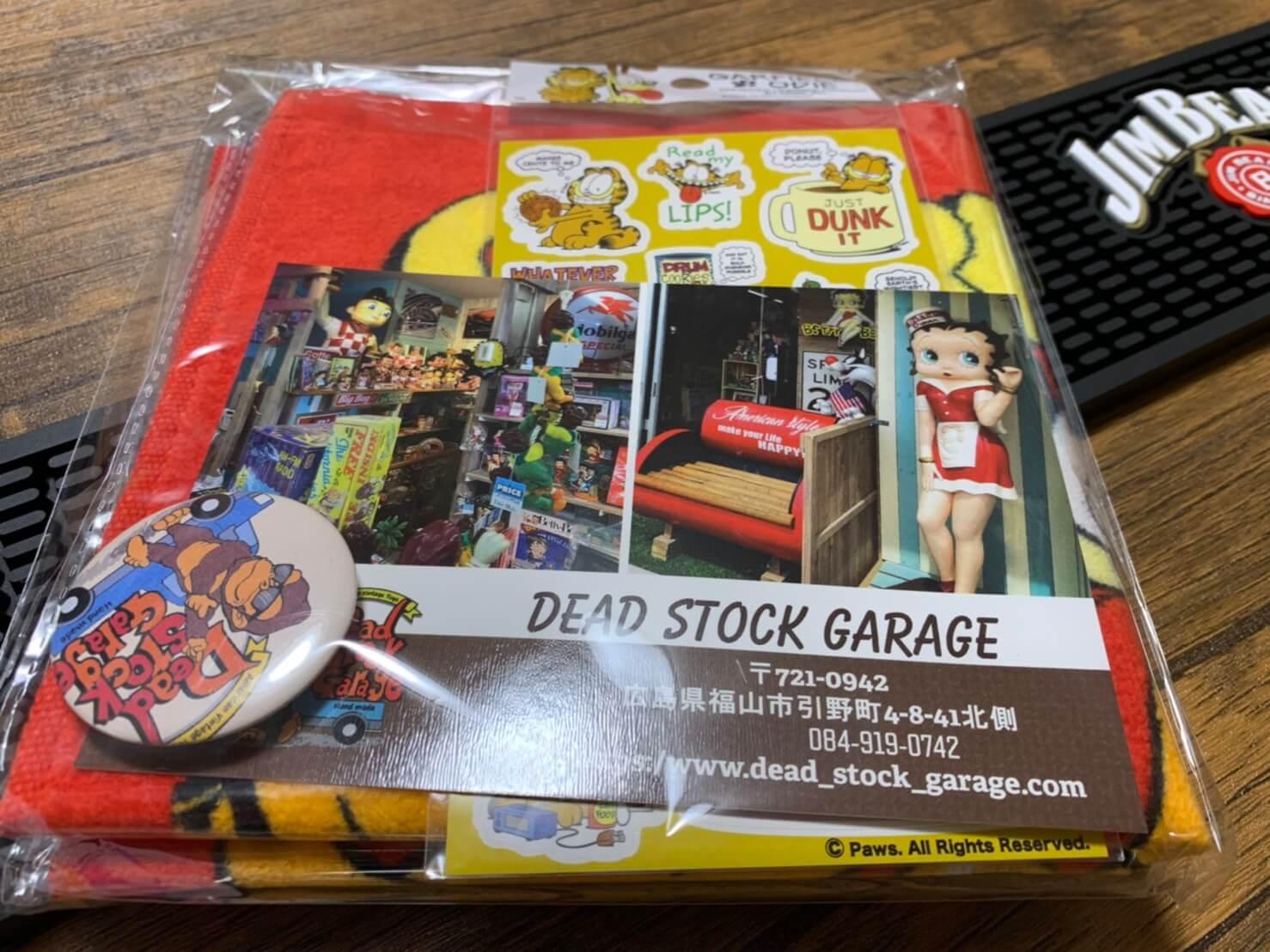 福山 アメリカ雑貨 雑貨