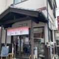 【カフェ・スイーツ】手づくりの小さな和菓子屋さん『一心堂』
