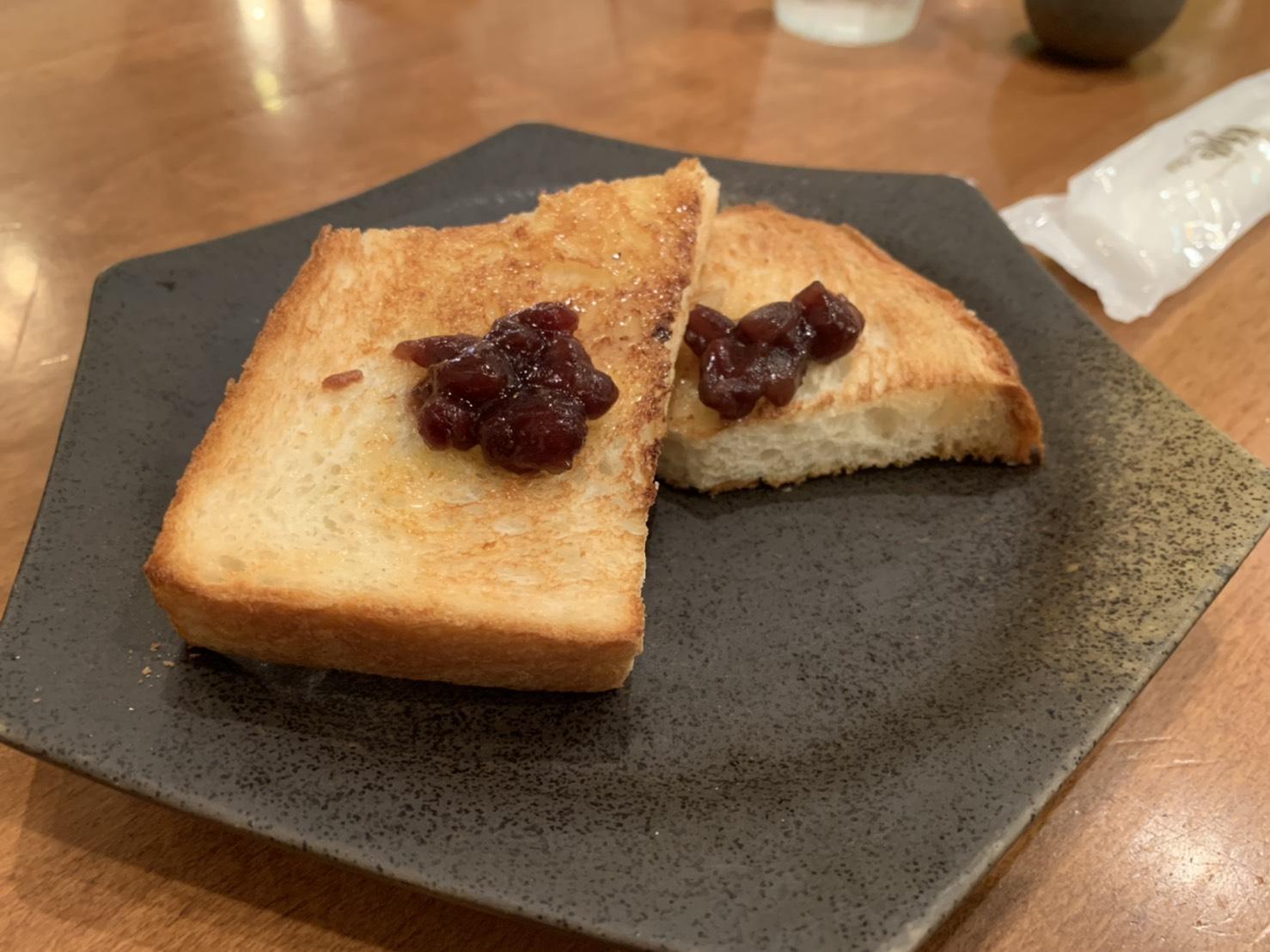 福山ピトントースト