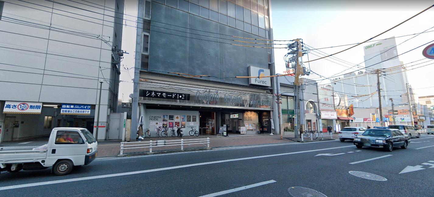 福山駅前コワーキングスペース
