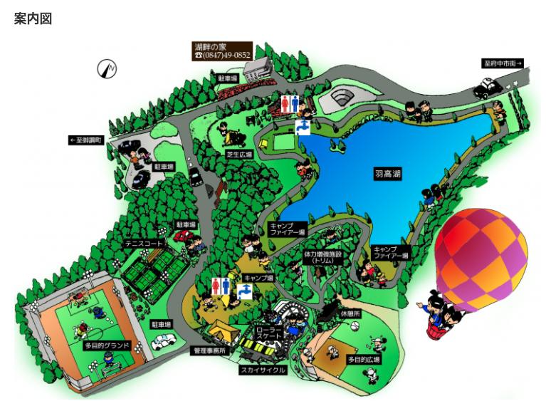 福山羽高湖キャンプ場MAP