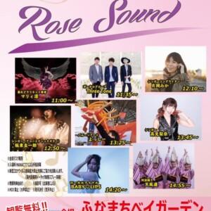 福山音楽イベント