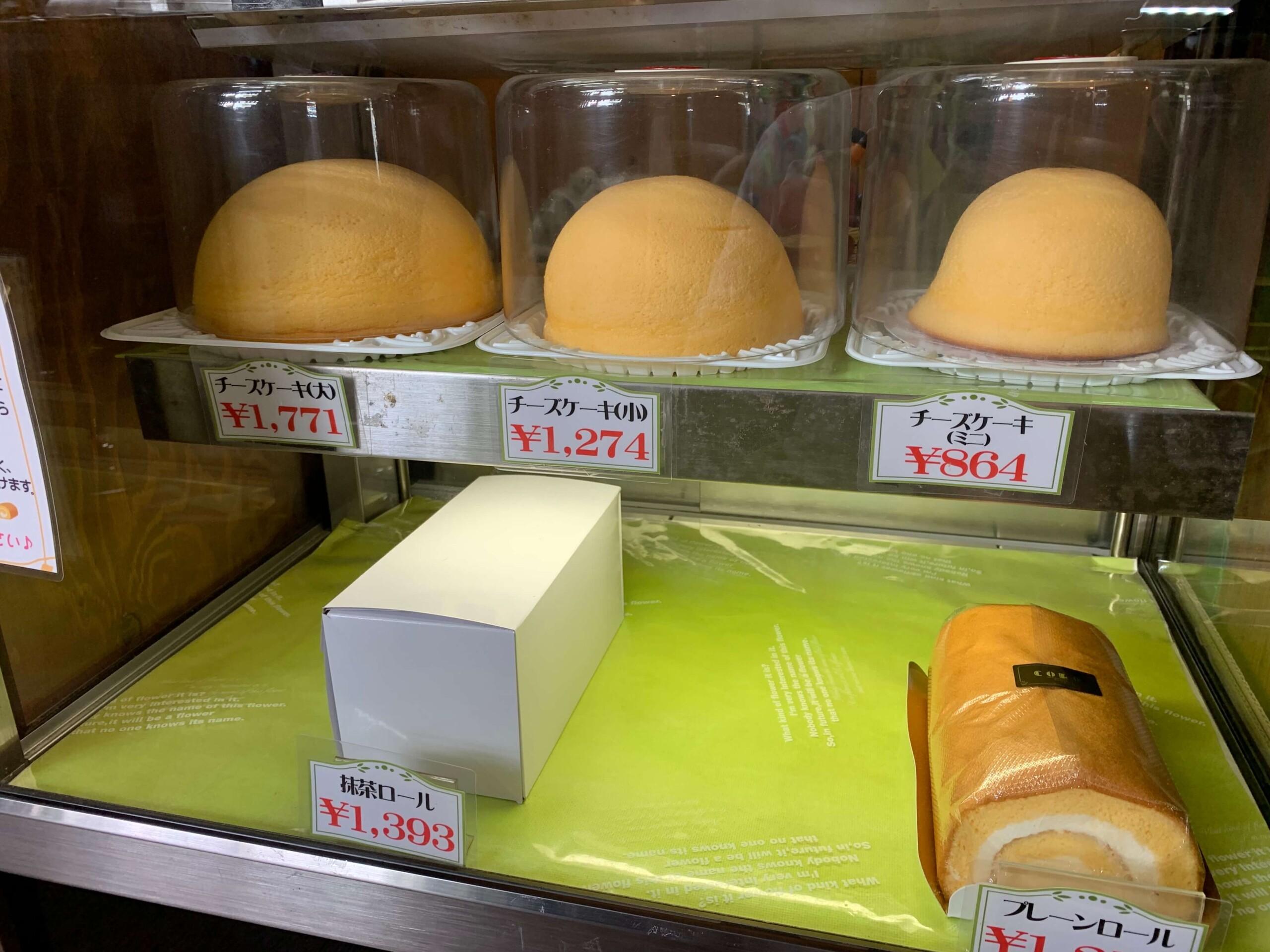 福山コーヒーショップCOROチーズケーキ