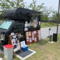 移動販売「Tsujino」 – 美味しいカレー屋さん!【7月のスケジュール】