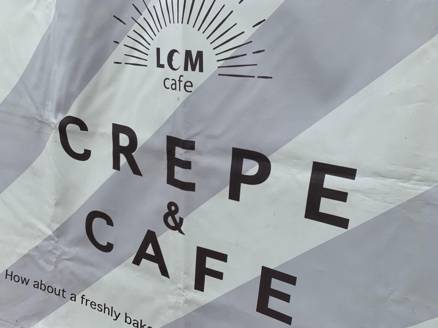 LCMのタペストリー