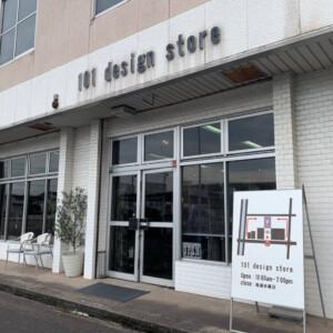 101 design store