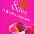 福山であのブルーシールアイスが食べれるお店『&tea.』